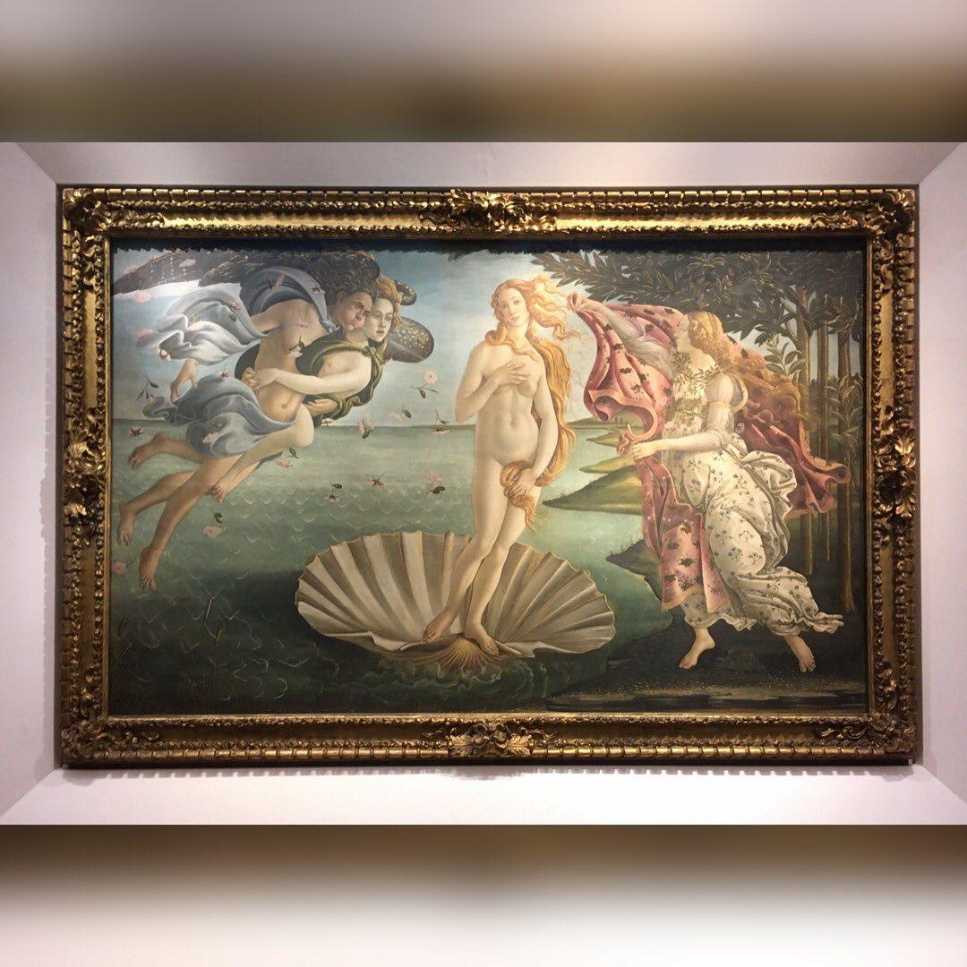 Galeria de los Uffizi Florencia